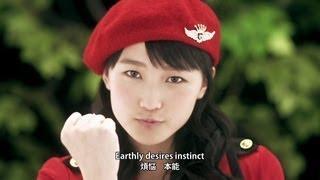 """モーニング娘。 『愛の軍団』(Morning Musume。[""""GUNDAN"""" of the love]) (MV)"""