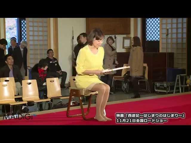 映画「西遊記~はじまりのはじまり~」ヒット祈願&開運祈願イベント