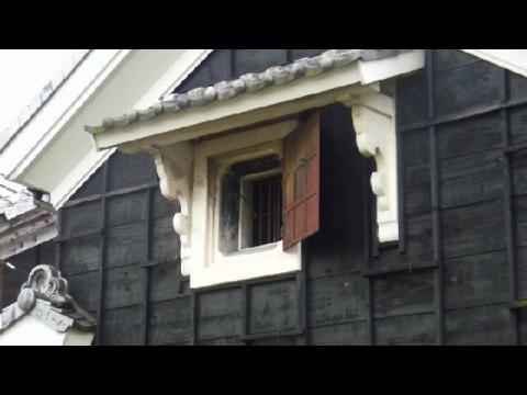 Beautiful Old Japanese Storehouse!