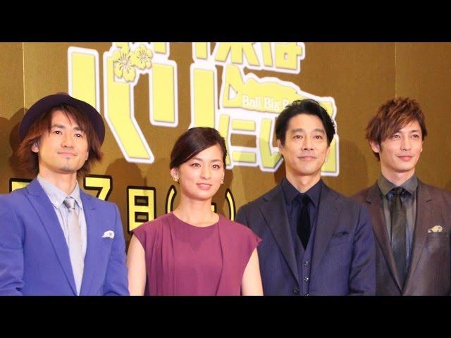 堤真一「公開できてよかった」尾野真千子らキャストが登場!映画「神様はバリにいる」ジャパンプレミア1