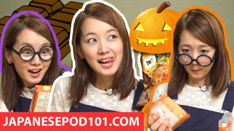 Try Exclusive Japanese Halloween Candy with Risa!