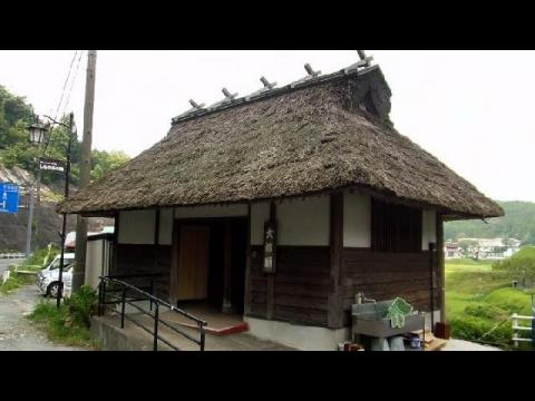 Beautiful Old Japanese Building of Mystery!