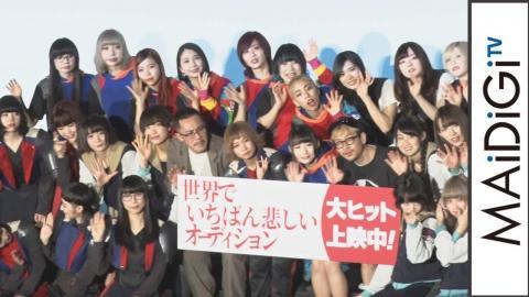 演芸 - Entertainment