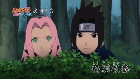 Official Naruto Shippuden Episode 469 Trailer