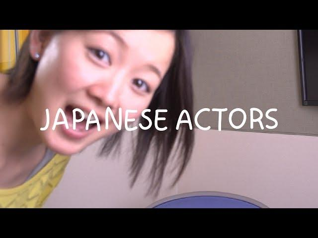 Weekly Japanese Words with Risa - Japanese Actors