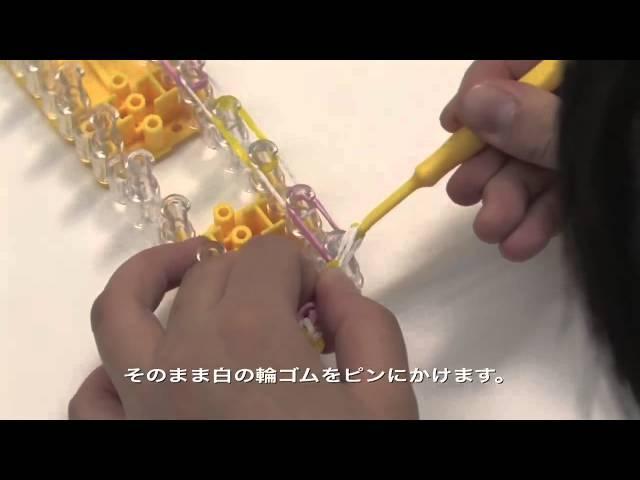 レインボールーム ボンボンテイルの作り方