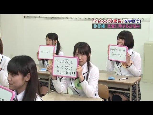 フルーツアプリ女学園】#12 恋か...