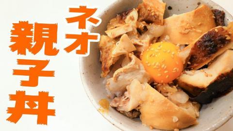 食品 - Food