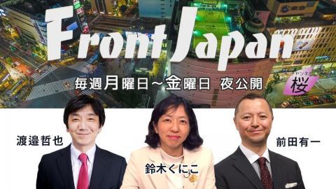 テレビチャンネル - TV Channel